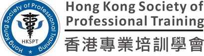 HKSPT E-learning